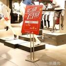 kt板展架廣告展示牌支架立式落地式海報架子定制立牌宣傳展板制作  一米陽光
