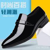 大尺碼皮鞋男 商務皮鞋尖頭休閒韓版新款英倫男鞋正裝鞋子冬季 nm17095【Pink 中大尺碼】