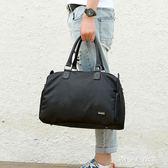 手提男旅行包簡約短途商務出差旅游包單肩行李包  朵拉朵衣櫥