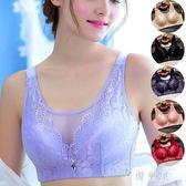 新款內衣女蕾絲性感無鋼圈文胸全罩杯聚攏薄款舒適大尺碼內衣女 QG4474『優童屋』