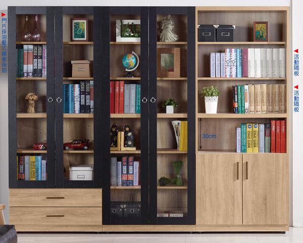 【森可家居】高爾2.7尺橡木紋雙門下抽書櫃 7JF368-3