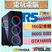 【南紡購物中心】華碩系列【地獄法師】AMD R5 4650G六核 GTX1660S 電玩電腦(16G/960G SSD)