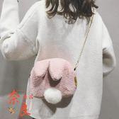 個性兔子單肩斜背包毛絨小包包可愛萌卡通鏈條包【奈良優品】