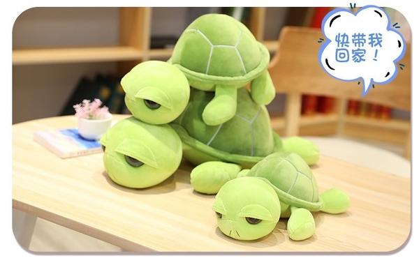 【35公分】萌眼烏龜玩偶 海龜抱枕 娃娃 聖誕節交換禮物 生日禮物 兒童節