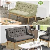 【水晶晶家具】喜美117cm高級棉麻布鐵腳雙人沙發~~雙色可選 ZX8308-4