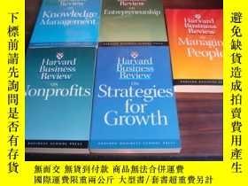 二手書博民逛書店Harvard罕見business review on Stra