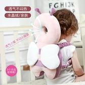 寶寶防摔神器嬰兒防摔護頭枕頭部學走路兒童學步防撞保護墊學坐枕