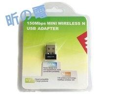 【世明國際】USB150M迷你MINI無線網卡 隨身wifi發射/接收器桌上型電腦網卡