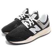New Balance 慢跑鞋 NB 247 黑 銀 復古奶油底 二代 運動鞋 男鞋 女鞋【ACS】 MS247MRD