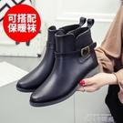 切爾西雨鞋女韓國可愛成人防水防滑短筒水鞋低筒水靴時尚雨靴膠鞋 依凡卡時尚