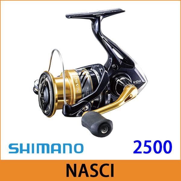 橘子釣具 SHIMANO紡車型捲線器 NASCI 2500