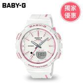 CASIO卡西歐 BABY-G 運動錶 BGS-100RT-7ADR