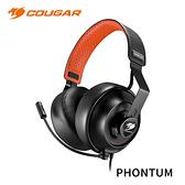 COUGAR 美洲獅 PHONTUM 全方位電競耳機