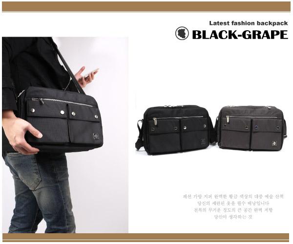 吉田風(大款)雙口袋側背包 /A4版 /雜誌可放【S1369】黑葡萄包包