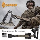 美國Gerber貝爾 Downrange Tomahawk戰斧(公司貨)