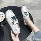 小雛菊涼拖鞋女夏外穿2020年新款時尚穆勒鞋懶人包頭半拖鞋ins潮 印象家品