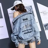 網紅牛仔外套女春秋新款2021韓版後背亮片刺繡學生時尚寬鬆上衣3 幸福第一站