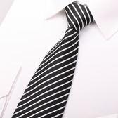 領帶男士正裝8cm商務懶人黑色藍色條紋職業面試方便一拉得拉錬tie     汪喵百貨