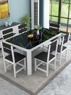 餐桌椅組合家用長方形4人6人吃飯桌子簡約現代小戶型鋼化玻璃餐桌ATF 沸點奇跡