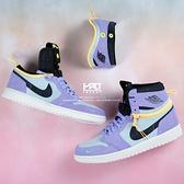 IMPACT Air Jordan 1 High Switch Purple Pulse 紫黃 CW6576-500
