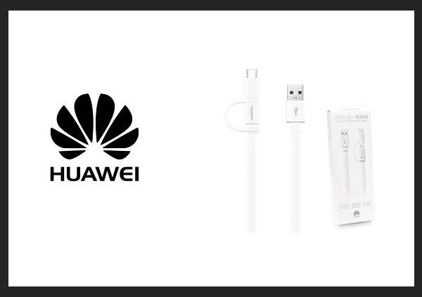 *全館免運*HUAWEI 華為 原廠Micro USB & Type-C 二合一傳輸線 (盒裝)