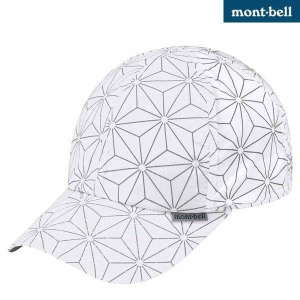 Mont-bell 日本品牌  輕量 夜光 棒球帽 / 遮陽帽/ 防曬帽 (1108819 WT 白色)