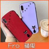蘋果 iPhone XS MAX XR iPhoneX i8 Plus i7 Plus 簡約貓咪 手機殼 全包邊 可掛繩 軟殼 保護殼