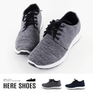 [Here Shoes]男鞋-混色簡約經典款 綁帶休閒鞋 運動鞋 男款 男鞋 布鞋─ANL832