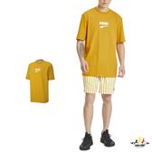 Puma Downtown 男 土黃色 短袖 棉質 流行系列 上衣 運動 休閒 T恤 59636725