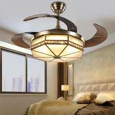 風扇燈影響變頻-LED隱形吊扇燈美式全銅客廳餐廳伸縮電扇燈帶燈臥室家用風扇吊燈Igo 免運