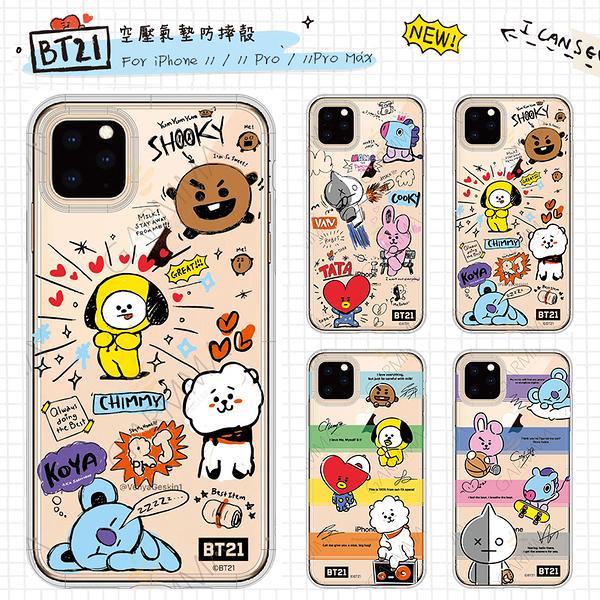 King*Shop~BT21防彈少年團iPhone 11硅膠11Pro手機殼蘋果11Pro Max防摔透明保護套潮