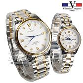 valentino coupeau范倫鐵諾 古柏 風車紋晶鑽時刻指針錶 防水 情人對錶 白面x金 V61607TKAL-1+V61607TKAM-1