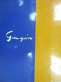 【書寶二手書T3/藝術_FML】Gauguin_現代世界美術全集7_附殼