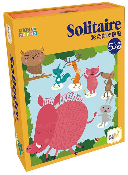 『高雄龐奇桌遊』 彩色動物接龍 Solitaire 繁體中文版 正版桌上遊戲專賣店