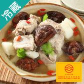 台灣珍豬豬小排 1 盒 ( 豬肉 )(3台斤 / 盒)【愛買冷藏】