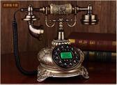 仿古電話機老式復古轉盤撥號電話時尚創意歐式田園客廳家用座機   潮流前線