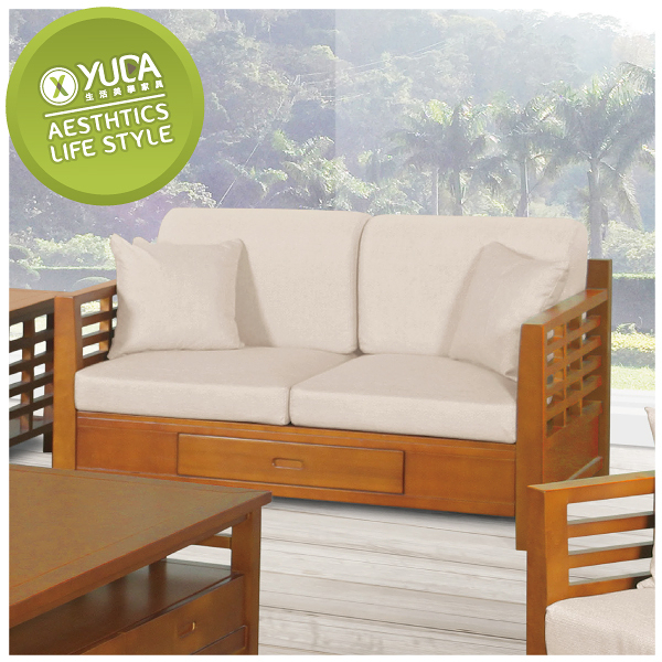 沙發【YUDA】中式 格林 柚木 亞麻 組椅 實木 一抽 雙人 二人 布沙發 J8F 161-2