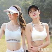 新款背心運動型內衣女跑步學生高中少女美背文胸罩無鋼圈聚攏 qf4294【黑色妹妹】