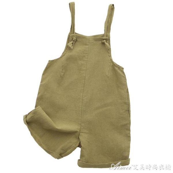 男童背帶褲新款韓版純棉兒童七分褲韓代同款裝寬鬆褲子艾美時尚衣櫥