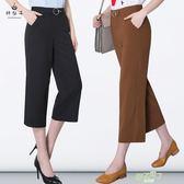 (超夯免運)闊腿褲女夏雪紡九分褲高腰大尺碼女褲子寬鬆薄款休閒褲