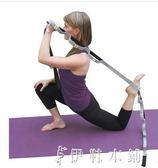 加長瑜伽繩伸展帶拉力帶純棉拉筋拉伸帶 柔韌軟開度帶  伊鞋本鋪