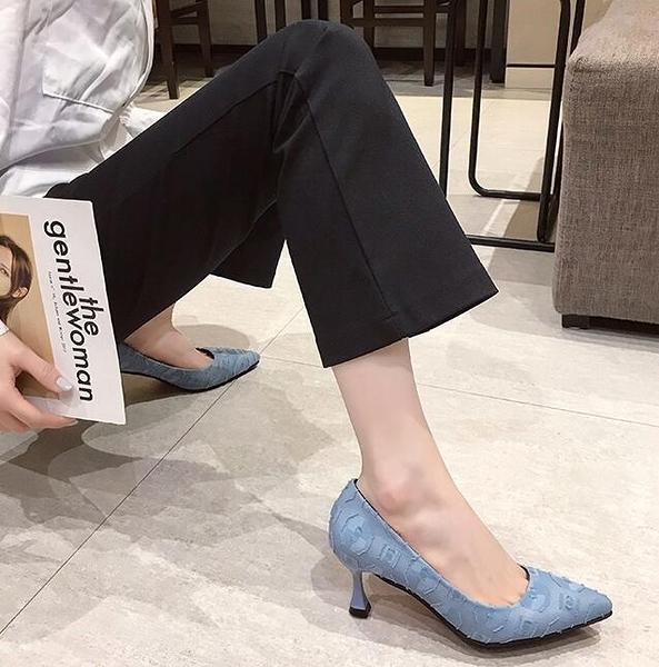 法式高跟鞋女新款少女仙女風淺口尖頭小高跟網紅百搭細跟單鞋 雙12全館免運