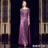 晚禮服女新款宴會高貴優雅長款修身大碼年會主持人婚禮禮服裙 焦糖布丁
