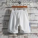 夏季藍白拼色休閒潮牌短褲男士ins潮流寬鬆百搭五分中褲子 一米陽光