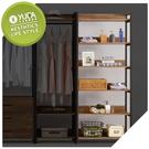 衣櫥【YUDA】漢諾瓦 2.6尺 收納 衣櫥/衣櫃/衣架 J9M 573-5