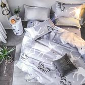 Artis台灣製 單人床包/雙人薄被套三件組【秘密森林】雪紡棉