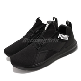 Puma 訓練鞋 Enzo Sport 黑 白 男鞋 多功能 襪套式 運動鞋 【ACS】 19259302