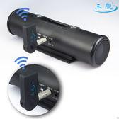直插式車載藍芽音頻接收器 AUX接口 汽車免提導航 帶通話手機通用   小時光生活館