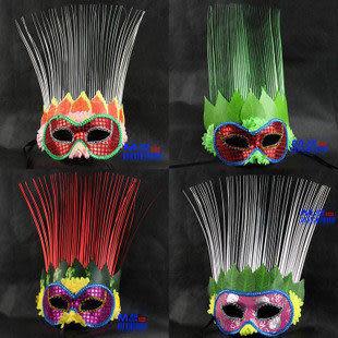 花瓣/彩色亮絲鑲邊面具 四色可選