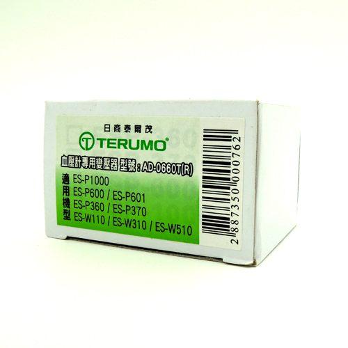 泰爾茂TERUMO血壓計專用變壓器(適用ES-P1000,ES-P600,ES-P360,ES-P370,ES-W110,ES-W310,ES-W510)